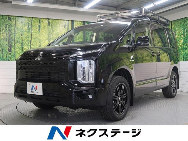 三菱 オールブラックスエディション 4WD コンプリートPKG