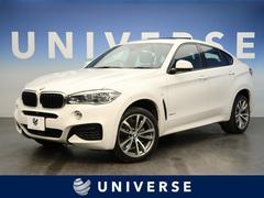 BMW X6xDrive 35i Mスポーツ セレクトPKG サンルーフ