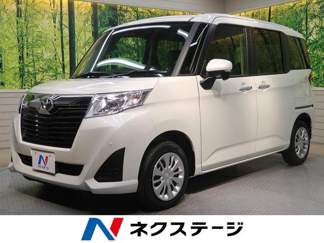 トヨタ G コージーエディション 特別仕様車 スマートアシストIII