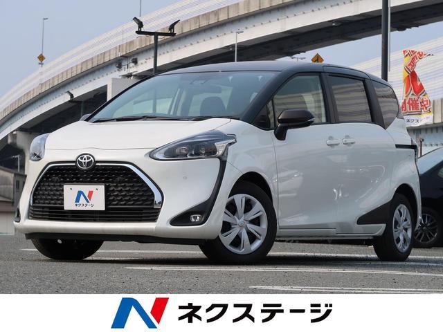 トヨタ ファンベースG 新品8型ナビ 登録済未使用車 スマートキー