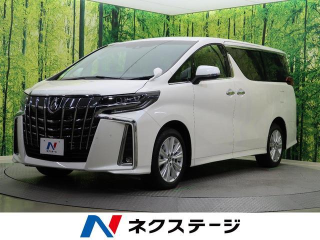トヨタ 2.5S Aパッケージ 4WD 両側電動スライド 寒冷地仕様