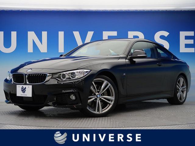 BMW 435iクーペ Mスポーツ 1オーナー 赤革 衝突軽減ACC