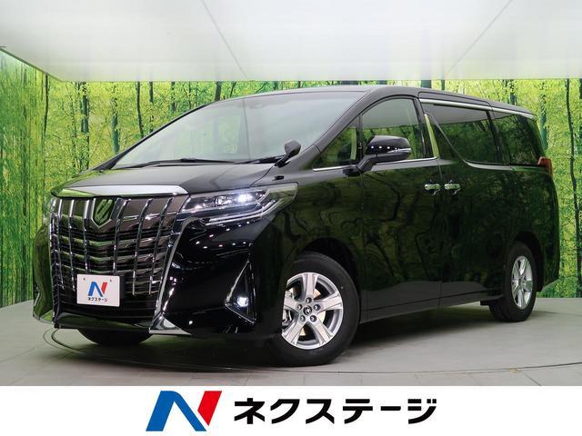 トヨタ 2.5X サンルーフ セーフティセンス 両側電動ドア
