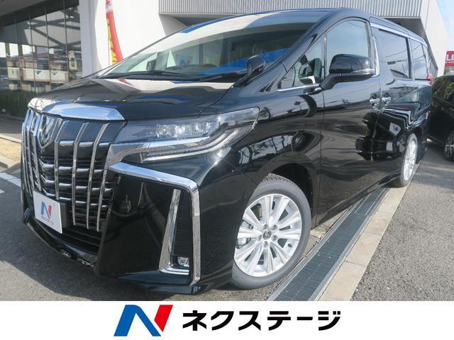 トヨタ 2.5S Aパッケージ 登録済未使用車
