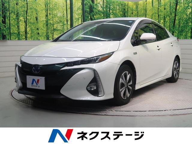 トヨタ A 衝突軽減 純正ナビ
