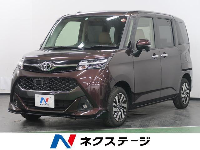 トヨタ カスタムG 純正9型ナビ 両側電動ドア LED 禁煙車