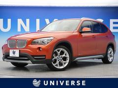 BMW X1xDrive20i xライン ベージュ革 SDナビ/地デジ