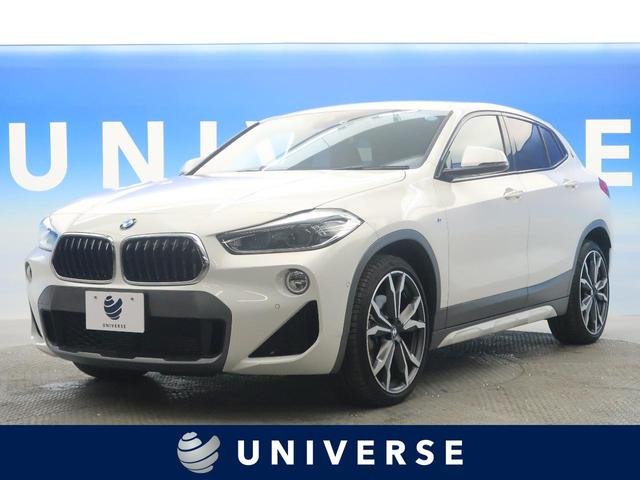 BMW xDrive 20i MスポーツX ハイラインPKG 禁煙車