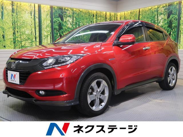 ホンダ ハイブリッドX 特別仕様車スタイルエディション 純正SDナビ