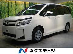 ヴォクシーX 登録済未使用車 トヨタセーフティセンス 電動スライド
