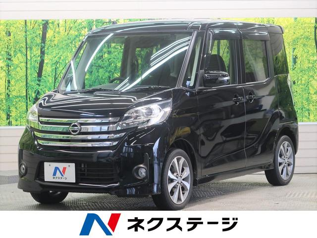 Photo of NISSAN DAYZ ROOX HIGHWAY STAR X G PACKAGE / used NISSAN