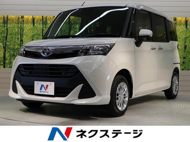 トヨタ G コージーエディション 登録済未使用車 8型SDナビ
