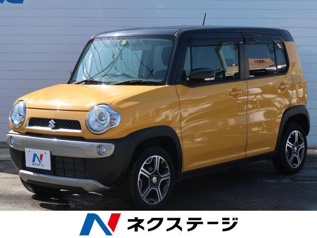 沖縄県の中古車ならハスラー X 衝突軽減装置 HIDヘッド スマートキー ETC