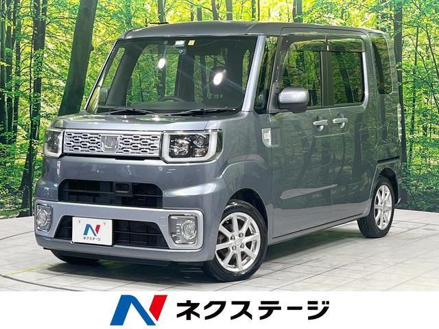 「ダイハツ」「ウェイク」「コンパクトカー」「長野県」の中古車