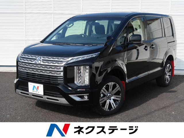 沖縄県うるま市の中古車ならデリカD:5 G 登録済未使用車 レーダークルーズ 両側電動ドア 4WD