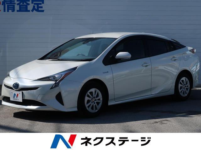沖縄県うるま市の中古車ならプリウス S 純正ナビ トヨタセーフティセンス LEDヘッド 禁煙車