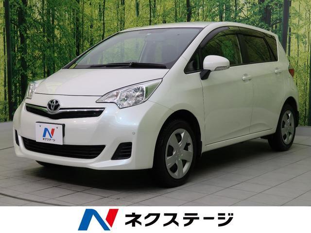 トヨタ X 4WD 純正オーディオ コーナーセンサー 禁煙車