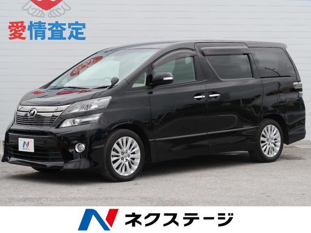 沖縄県の中古車ならヴェルファイア 2.4Z 専用9型ナビ 後席モニター 両側電動ドア