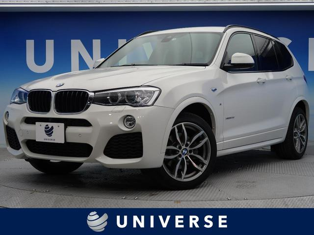 BMW xDrive 20d Mスポーツ 衝突軽減 OP19アルミ