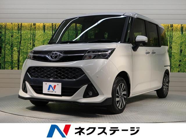 トヨタ カスタムG 8型SDナビ 登録済未使用車 バックモニター