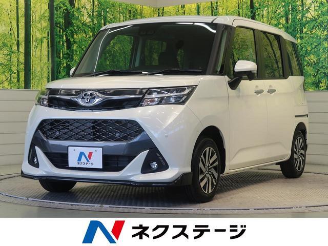 トヨタ カスタムG 衝突軽減 両側電動ドア 社外SDナビ