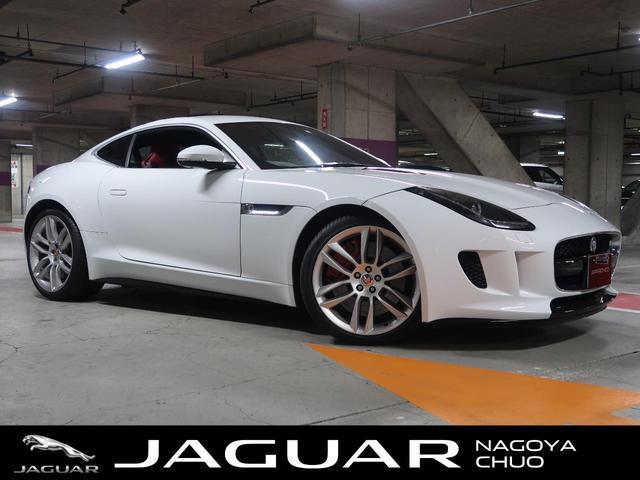 ジャガー Rクーペ 認定 1オーナー V8 赤革 20AW ムード照明