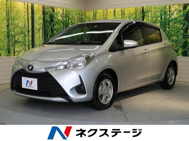 トヨタ F セーフティセンス 純正SDナビ バックカメラ 禁煙車