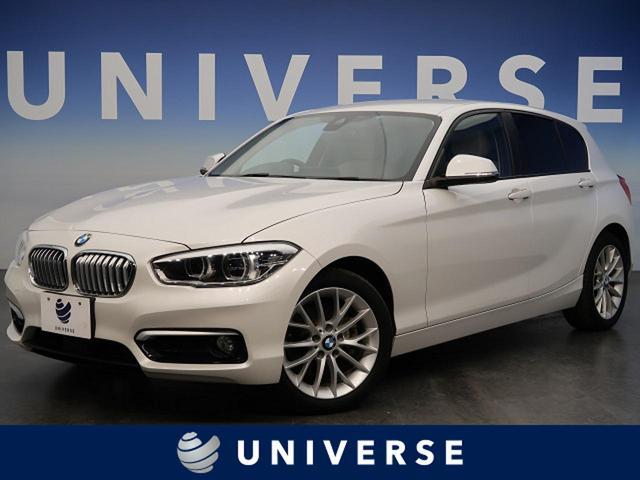 BMW 118i ファッショニスタ ワンオーナー アクティブクルーズ