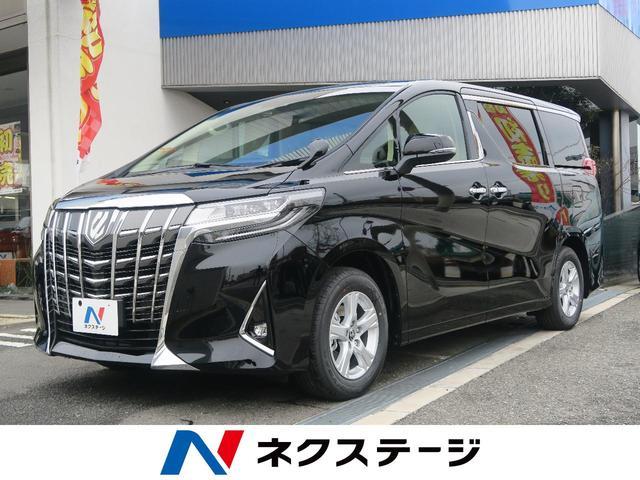 トヨタ 2.5X クルコン・両側電動スライドドア