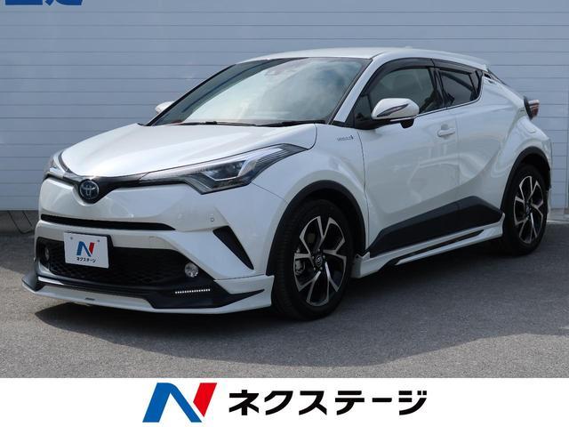 沖縄県の中古車ならC-HR G モデリスタフルエアロ トヨタセーフティセンス SDナビ