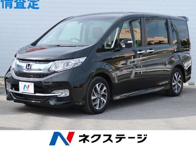 沖縄県の中古車ならステップワゴンスパーダ スパーダ ホンダセンシング 純正9型ナビ 両側電動ドア