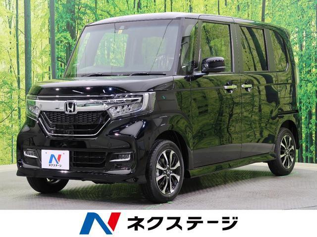 ホンダ G・Lホンダセンシング 4WD 両側電動スライド