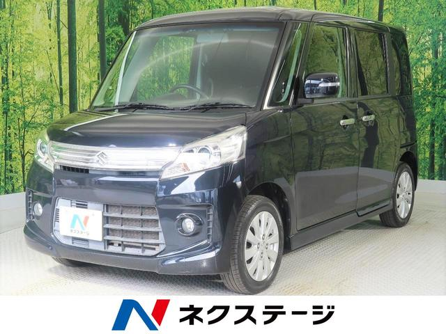 沖縄県の中古車ならスペーシアカスタム XS 両側電動ドア HIDヘッド スマートキー SDナビ