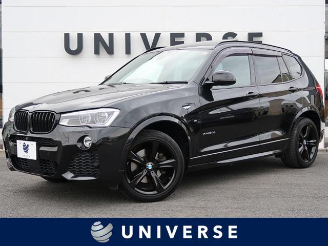 X3(BMW)ブラックアウト 中古車画像
