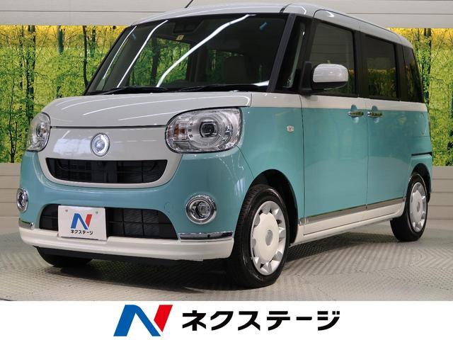 「ダイハツ」「ムーヴキャンバス」「コンパクトカー」「愛知県」の中古車