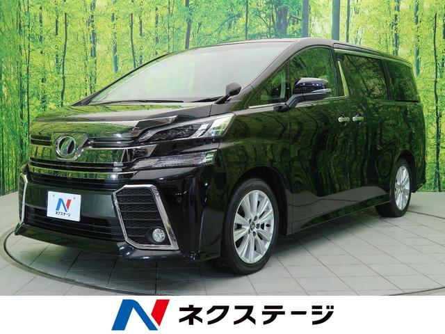 トヨタ 2.5Z Aエディション 純正9型ナビ Wサンルーフ 禁煙車