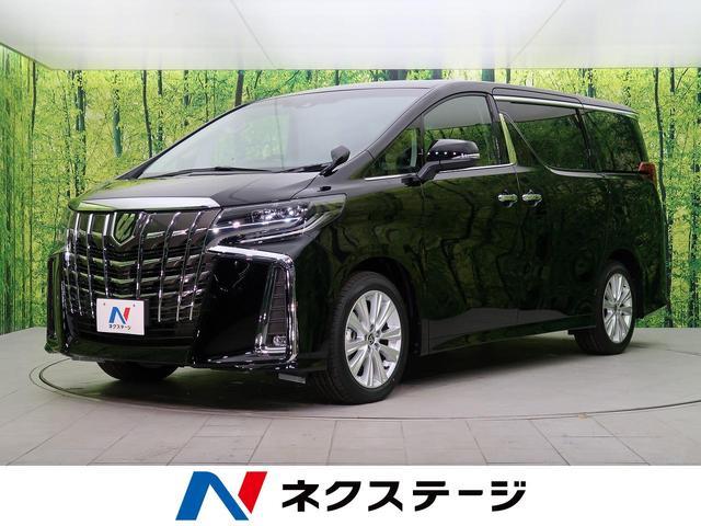 トヨタ 2.5S Aパッケージ 登録済未使用車 セーフティセンス