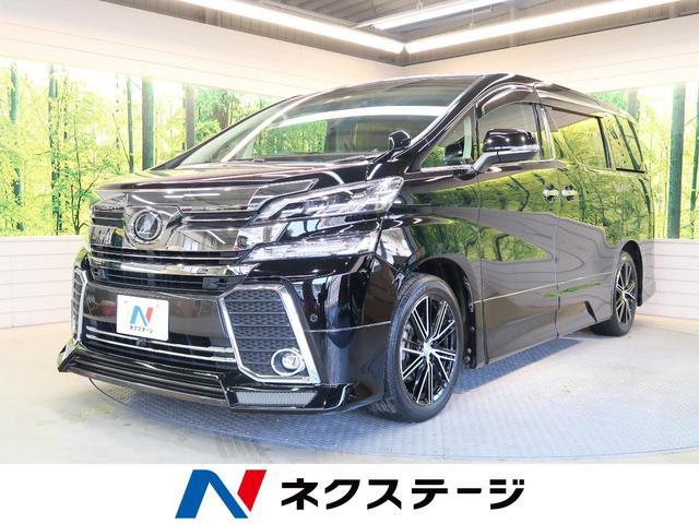 トヨタ 2.5Z Gエディション ツインムーンルーフ