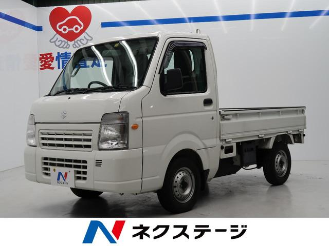 スズキ FC農繁仕様 4WD・エアコン・5MT