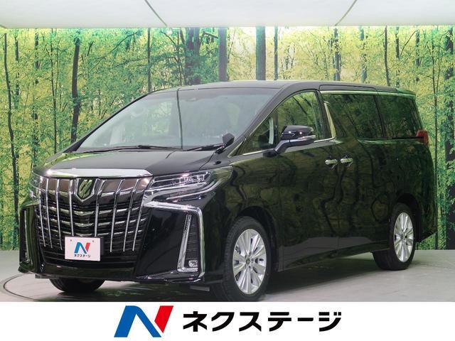 トヨタ 2.5S Aパッケージ 4WD セーフティセンス 寒冷地仕様