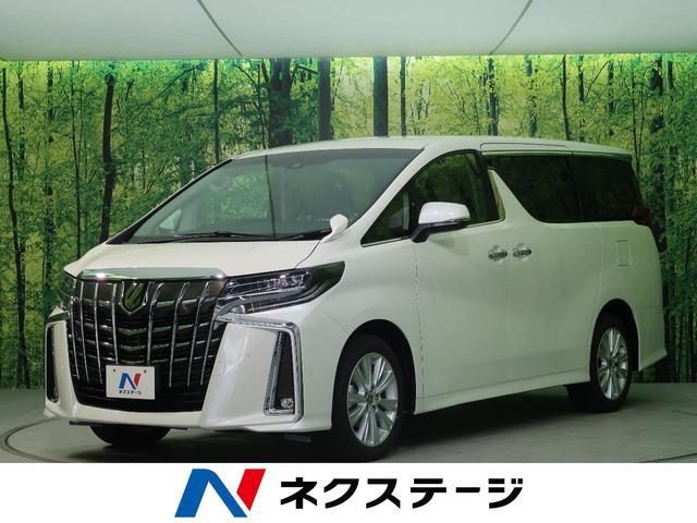 トヨタ 2.5S Aパッケージ 4WD寒冷地仕様 セーフティセンス