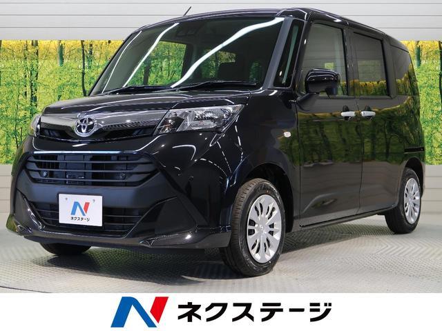 トヨタ X S 登録済未使用車 電動スライドドア 衝突軽減