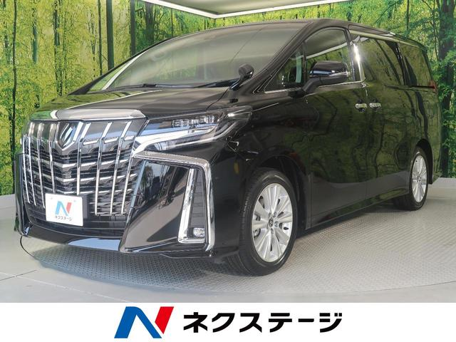 トヨタ 2.5S セーフティセンス 両側電動ドア