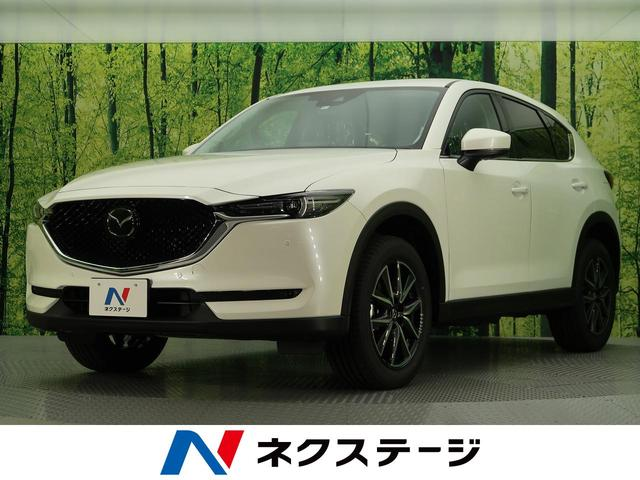 CX−5(マツダ) XD Lパッケージ 中古車画像
