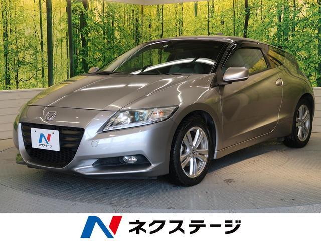 「ホンダ」「CR-Z」「クーペ」「栃木県」の中古車