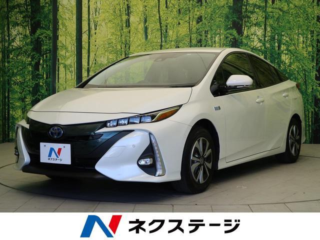 トヨタ A メーカー11.6型ナビ 急速充電 セーフティセンス 禁煙