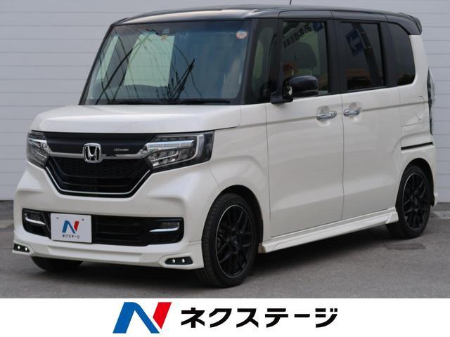 沖縄県の中古車ならN-BOXカスタム G・EXターボホンダセンシング 純正9型ナビ 両側電動ドア