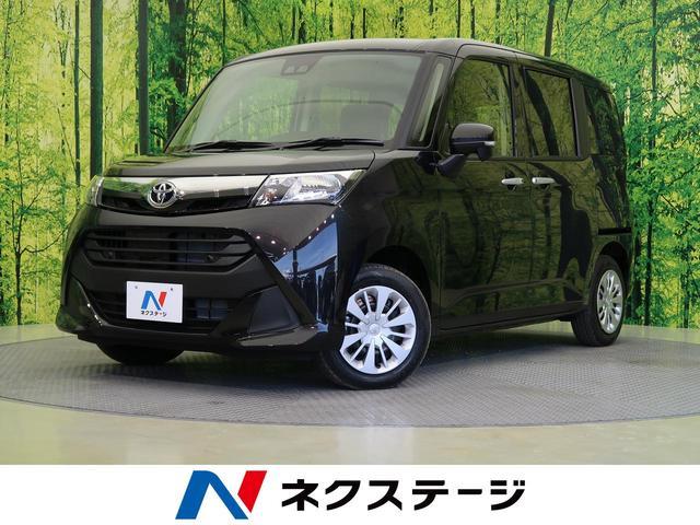 トヨタ G コージーエディション 登録済未使用車 両側電動ドア