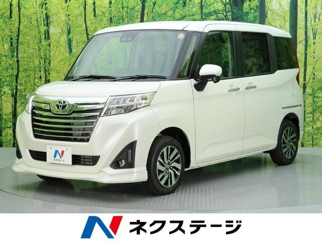トヨタ カスタムG 登録済未使用車 衝突軽減装置 社外ナビTV