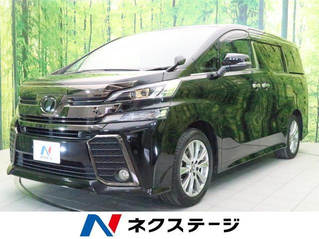 トヨタ 3.5ZAゴールデンアイズ BIG-X フリップ サンルーフ
